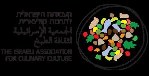Israeli Assoc Culinary Culture Logo