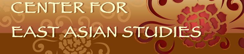 UT East Asian Studies Logo